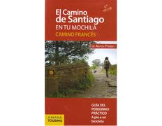 El Camino de Santiago en tu Mochila. Camino Francés. 2017