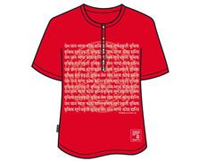 Camiseta Trango Yndu 140