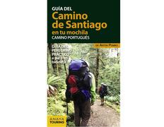 El Camino de Santiago en tu mochila. Camino Portugués.2017