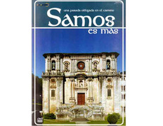 Samos DVD